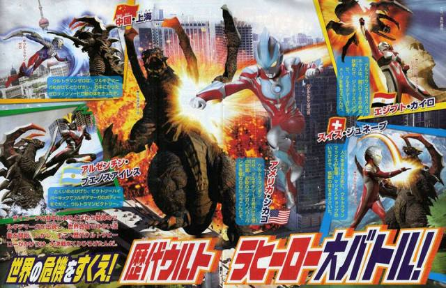 ultraman x movie around the world