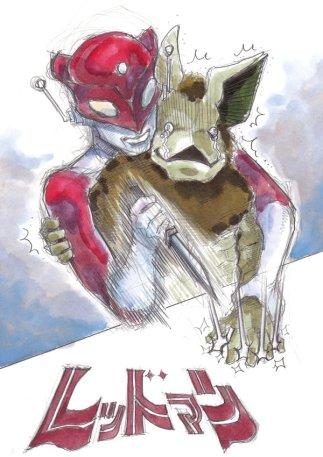redman comic 4