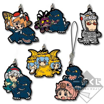 gve character keychains