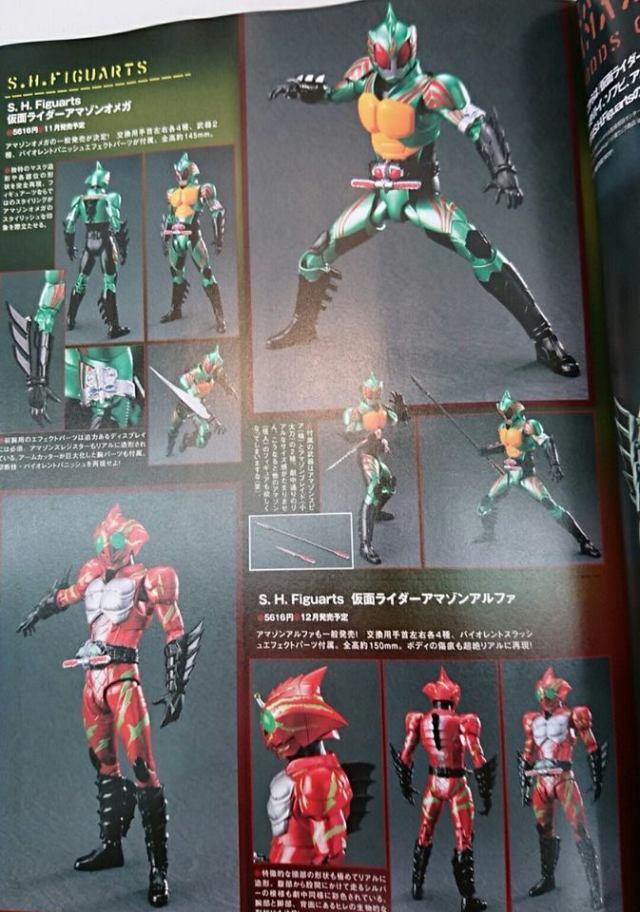 SH-Figuarts-Kamen-Rider-Alpha-Omega