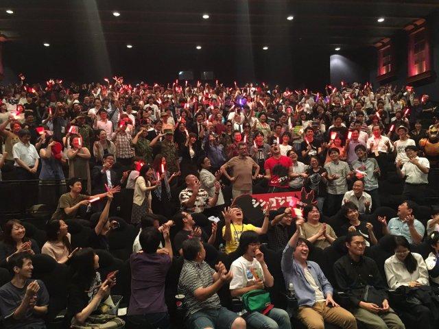 anno shimamoto theater