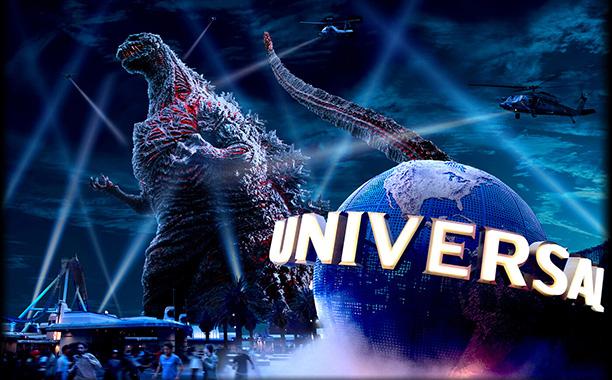 godzilla_universal