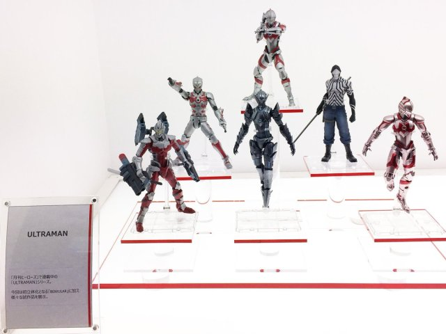 ultraman-manga-figuarts-all-over