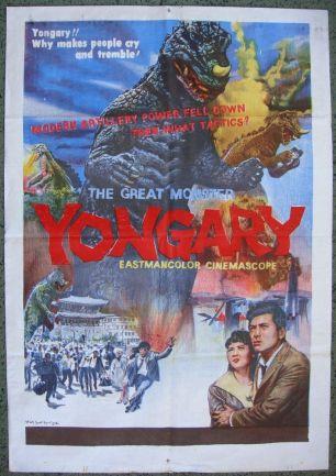 yongary-poster