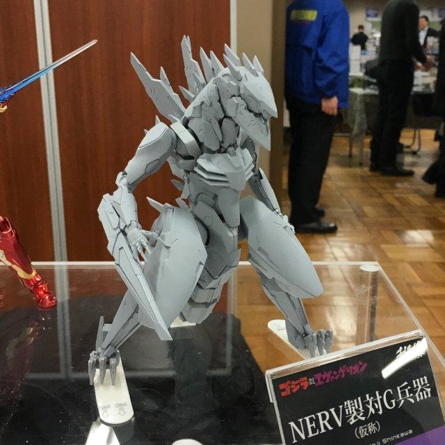 nerv-anti-g-weapon