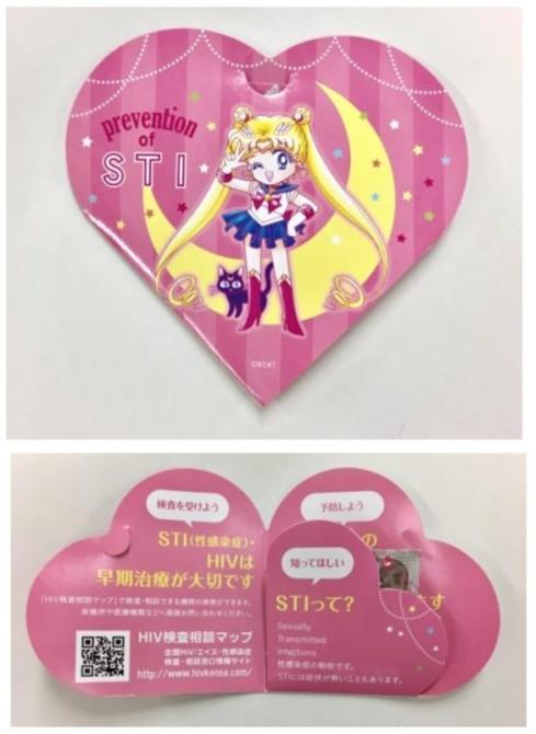 sailor-moon-condom