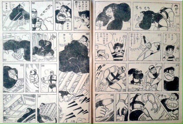 akio-itou-3