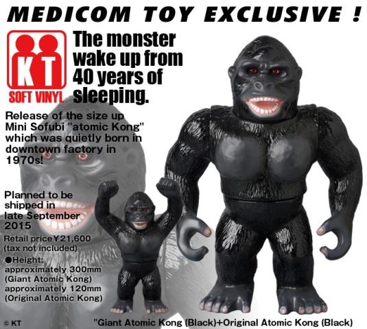 atomic-kong-medicom