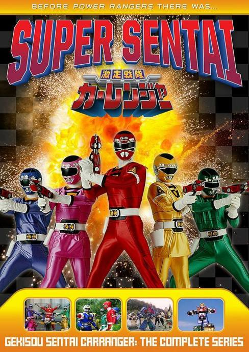 carranger-dvd