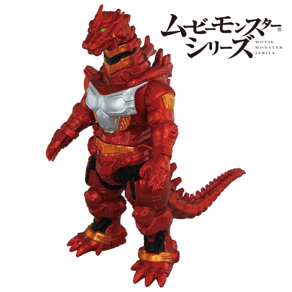 eva-2-kiryu-movie-monsters