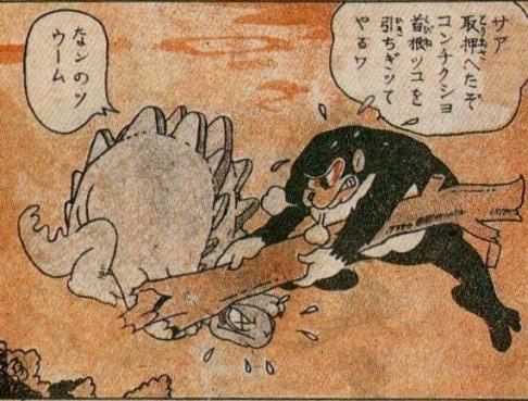 kong-tezuka-fight