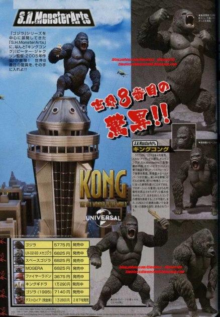 shmonsterarts_kingkong