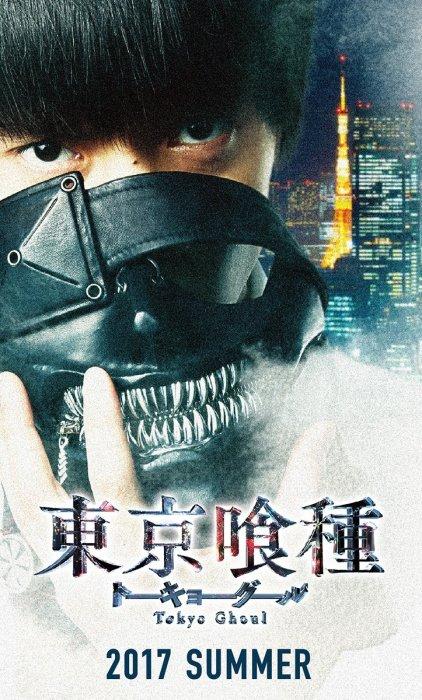 tokyo-ghoul-movie