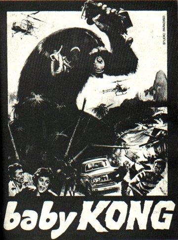 baby-kong-bava