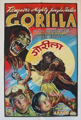 gorilla-1953