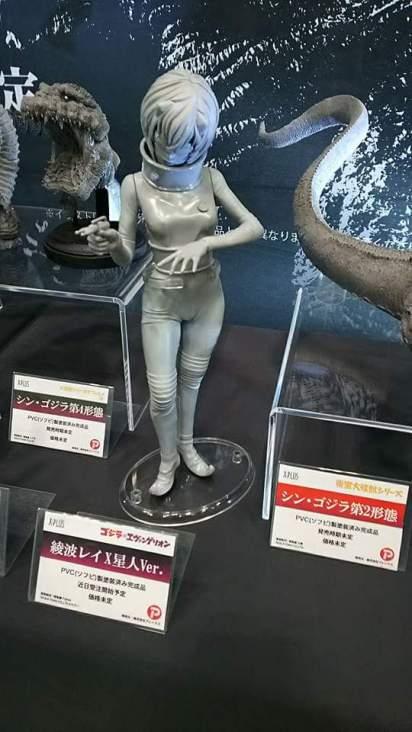 namikawa-rei
