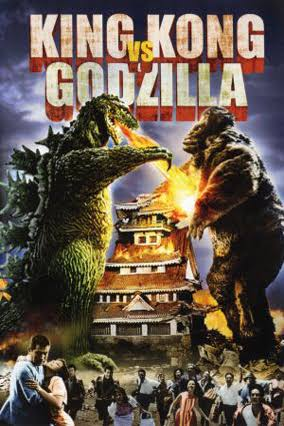 king-kong-vs-godzilla-2