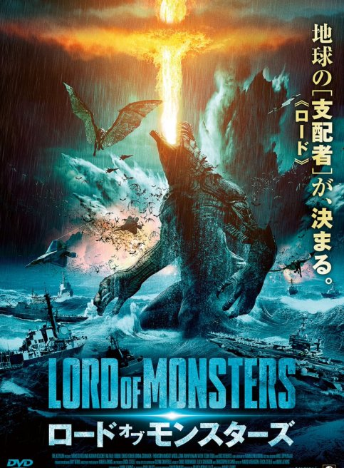 Quick News Recap No Godzilla This Time Edition Maser Patrol